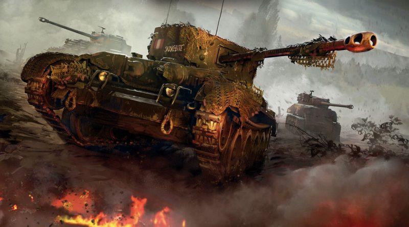 World of Tanks kaç gb?